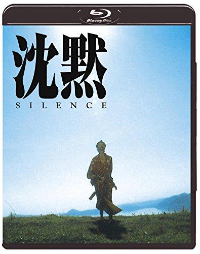 沈黙 SILENCE(1971年版) [Blu-ray]の詳細を見る