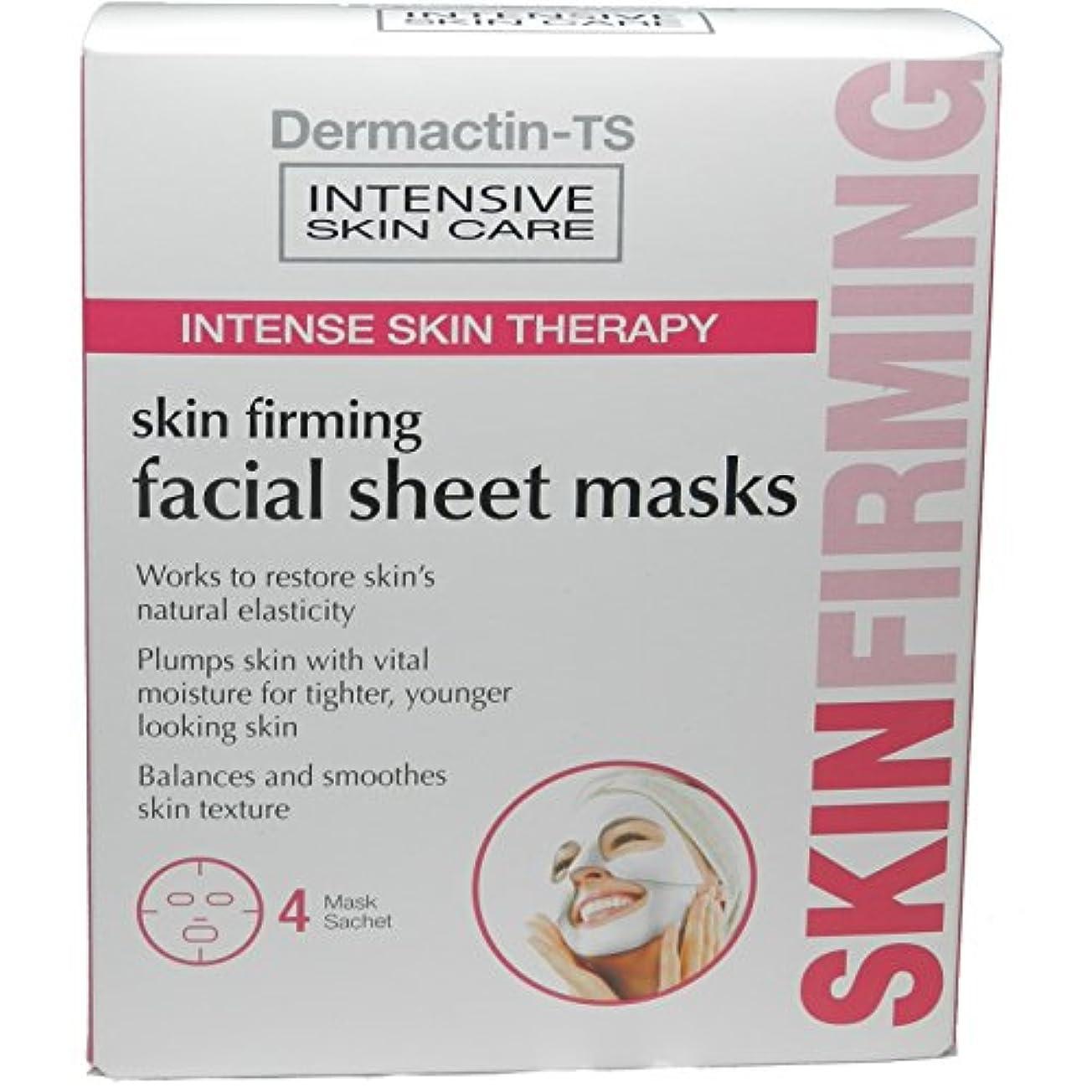 人親すすり泣きDermactin-TS 激しいスキンセラピースキンファーミングフェイシャルマスク4カウント(3パック) (並行輸入品)
