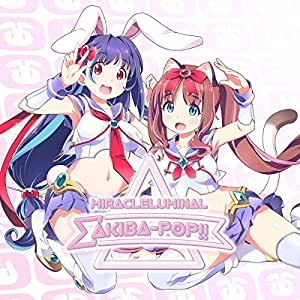 MiracleluminalΣAKIBA-POP初回限定特装版【缶バッジ付き】