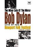 ニューポート・フォーク・フェスティバル 1963~1965[DVD]
