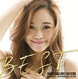 ずっとスパイシーチョコレート!~BEST OF 渋谷 RAGGA SWEET COLLECTION (初回限定盤)(DVD付)を試聴する