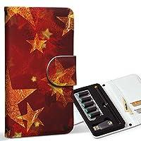 スマコレ ploom TECH プルームテック 専用 レザーケース 手帳型 タバコ ケース カバー 合皮 ケース カバー 収納 プルームケース デザイン 革 ラグジュアリー 星 001522