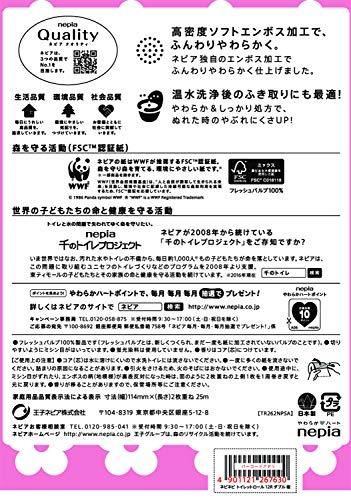 ネピア ネピネピ ダブル 桜色 25m 12ロール