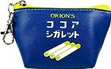 ティーズファクトリー 三角 ミニ ポーチ お菓子 シリーズ ココアシガレット 5×11.5×6.8cm