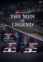 F1 LEGENDS THE MEN OF LEGEND [DVD]