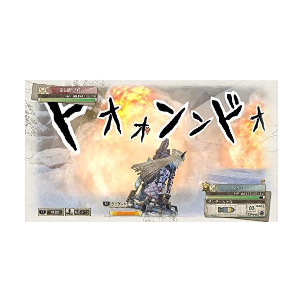 戦場のヴァルキュリア4 10thアニバーサリー...の紹介画像5