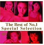 The Best of No.1 Special Selection [DVD]