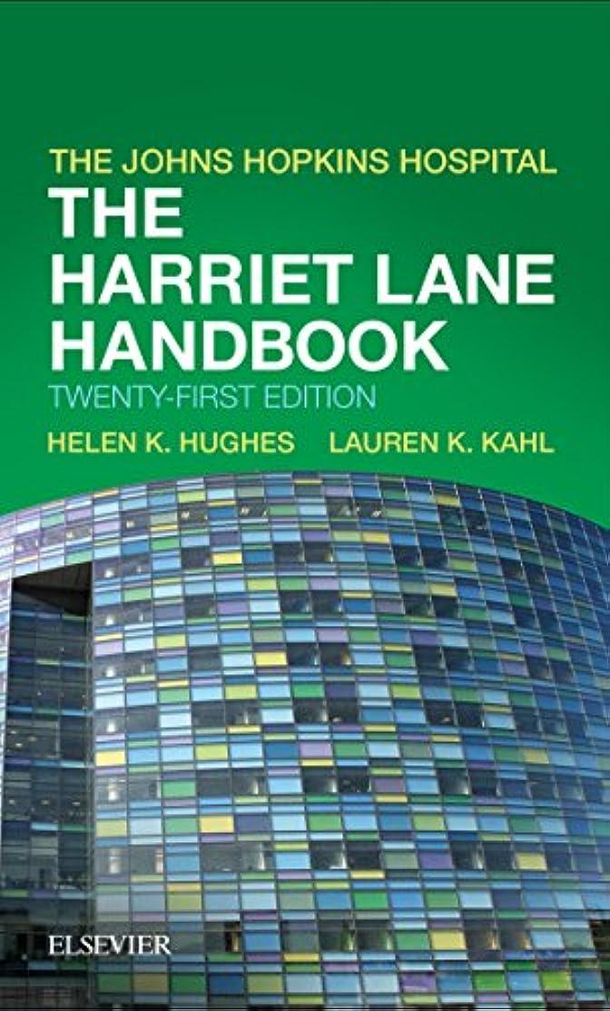 マザーランド側面ローラーThe Harriet Lane Handbook E-Book: Mobile Medicine Series (English Edition)