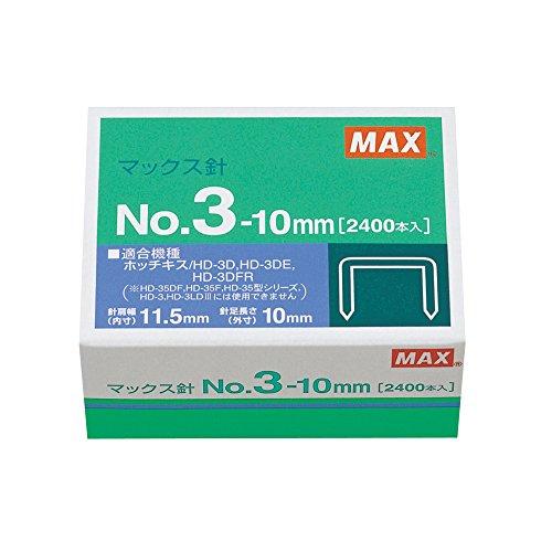 『マックス ホッチキス針 No.3-10mm 中型3号』のトップ画像
