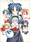 そよかぜのおくりもの ビジュアルファンブック+DVD (RASPBERRY BOOKS)