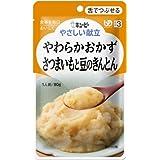 キユーピー やさしい献立 やわらかおかず さつまいもと豆のきんとん 80g×6個 【区分3:舌でつぶせる】
