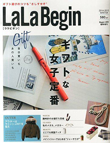 LaLa Begin 2014-15WINTER [雑誌]の詳細を見る