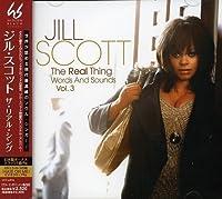 Real Thing by Jill Scott (2007-10-30)
