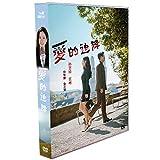 韓国ドラマ「愛の不時着」DVD TV+OST ヒョンビン/ソン・イェジン 全16話を収録した10枚組