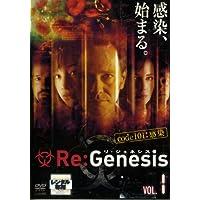 Re:Genesis リ・ジェネシス