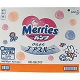 【パンツ ビッグサイズ】メリーズさらさらエアスルー (12~22kg)144枚(24枚×6パック) [ケース品]