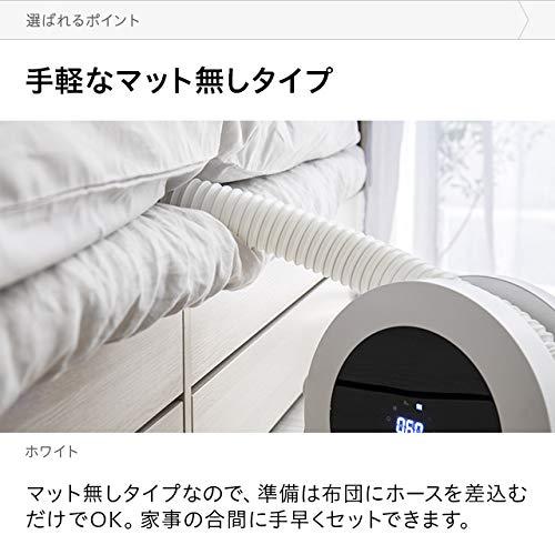モダンデコ『SUNRIZE(サンライズ)布団乾燥機(htfk01)』