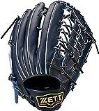 ZETT(ゼット) 軟式野球 グラブ (グローブ) プロステイタス 外野手用 右投げ用 ナイトブラック(1900N) 専用グラブ袋付き サイズ:8 BRGB30017