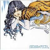 <ANIMEX 1200シリーズ>(144)クリスタル☆ドラゴン2