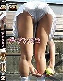ザ・アンスコ [DVD]
