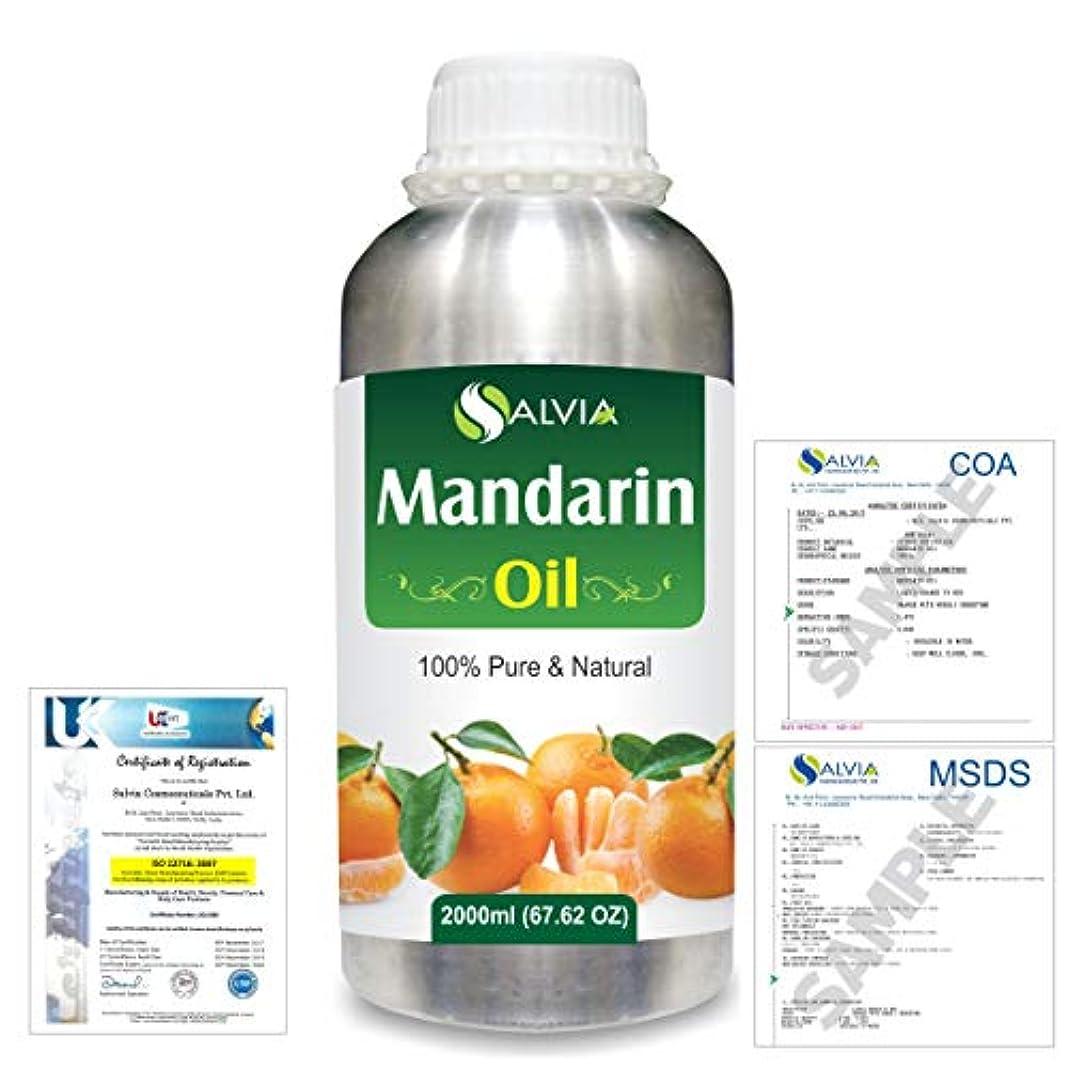 手錠民族主義コアMandarin (Citrus reticulata) 100% Natural Pure Essential Oil 2000ml/67 fl.oz.