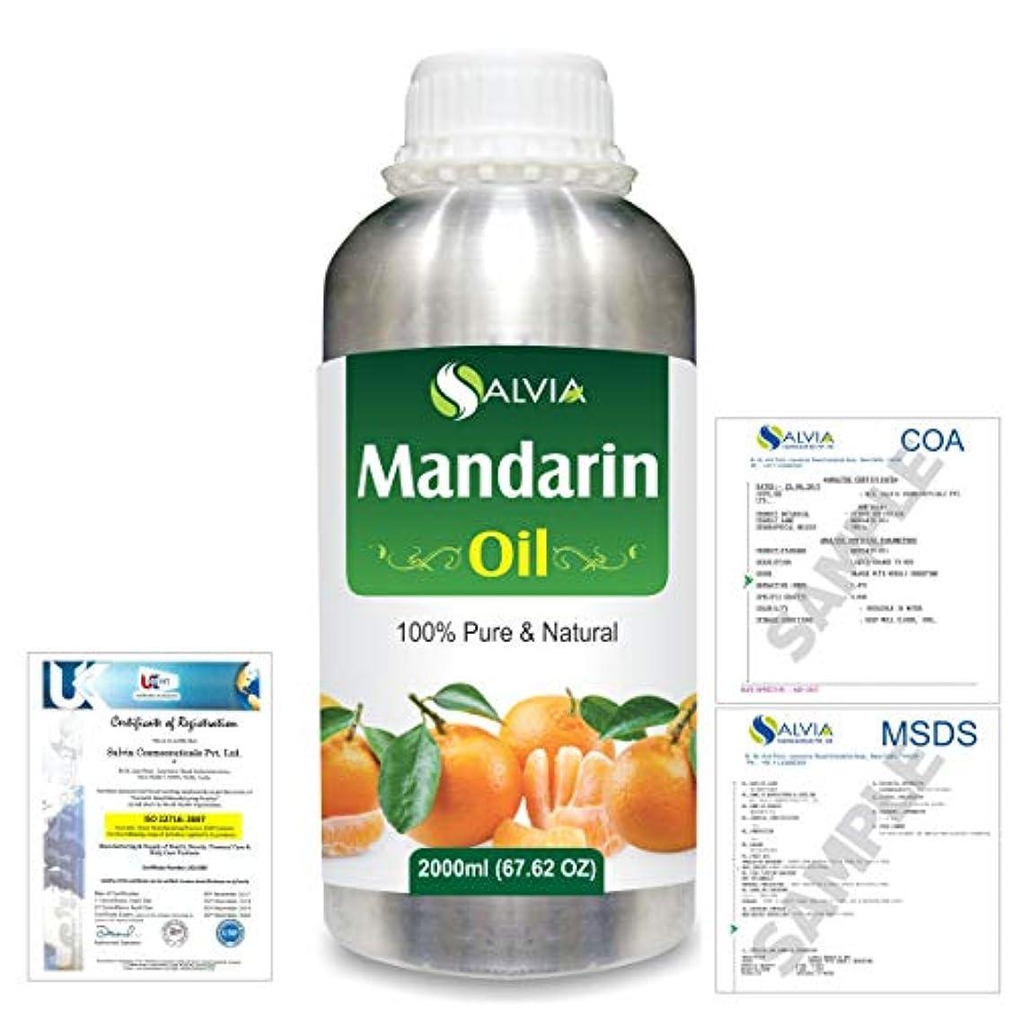 細心のワードローブキリスト教Mandarin (Citrus reticulata) 100% Natural Pure Essential Oil 2000ml/67 fl.oz.