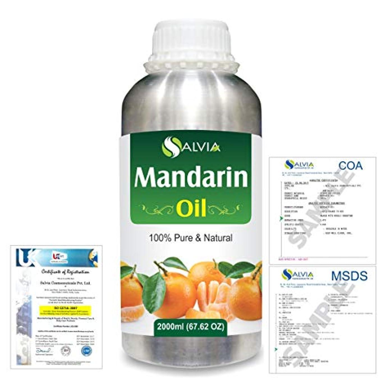 発掘するセイはさておき許すMandarin (Citrus reticulata) 100% Natural Pure Essential Oil 2000ml/67 fl.oz.