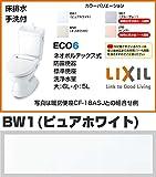 INAX LIXIL・リクシル トイレ 一般洋風便器(BL認定品)【BC-110STU/DT-5800BL】BW1(ピュアホワイト)床排水 防露便器 ECO6 手洗付 便座なしセット