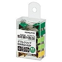 コクヨ ダブルクリップ Scel-bo 個箱タイプ 小サイズ 口幅19mm 10個 緑系ミックス クリ-J35GMX Japan
