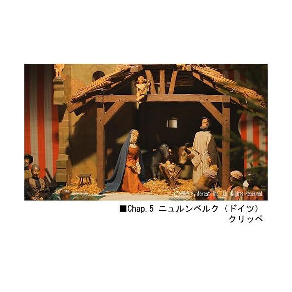 シンフォレストBlu-ray クリスマス・シ...の紹介画像10