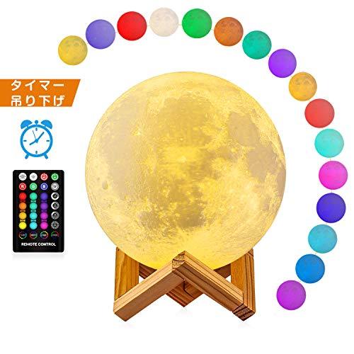 月ライト 月ランプ ペンダントライト インテリア 月のランプ 18cm 3Dプリント usb充電 リモコン タッチ調光 三色切り替え 無段階調光 吊る下げり可能 誕生日 結婚 引っ越し 進学 お祝い (18cm月ライト)