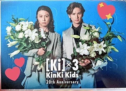 KinKi Kids 20周年記念品...