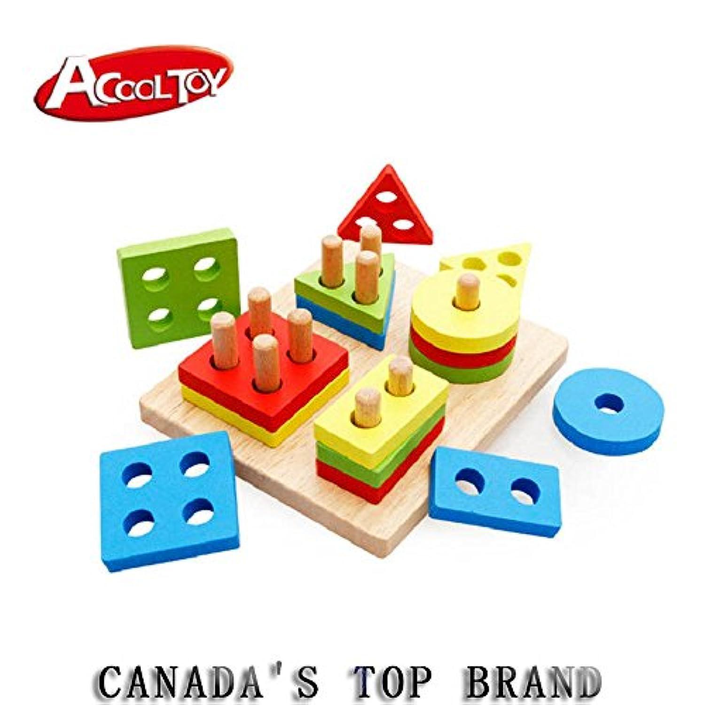 AcoolToy 型はめ パズル 形あわせ 赤ちゃん 幼児 子供 幾何形状 棒さし 知育 1歳から おもちゃ 木製 玩具 教育 立体 図形 積木 はめ込み 積み木 カラフル ブロック 四角 積み重ね 男の子 女の子 (AC7619)