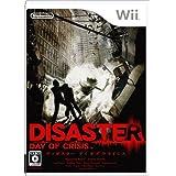ディザスター デイ オブ クライシス - Wii