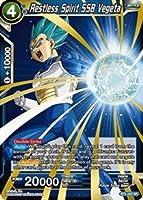 Dragon Ball Super TCG - Restless Spirit SSB Vegeta - Series 2 Booster: Union Force - BT2-040