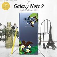 スマホケース カバー ホヌ 緑 [対応機種:Galaxy Note9 SC-01L SCV40 ]