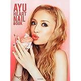 AYU HEART NAIL BOOK (AYUMI HAMASAKI LIFESTYLE BOOK)