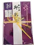 祝い袋 結婚 祝い 祝儀袋 山本寛斎 の 風呂敷 を使った金封(紫)