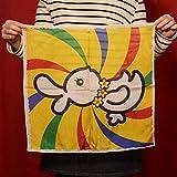 ◆手品?マジック◆デザインシルク「アヒルとウサギ」(特上品)約45cm角 ◆S8571