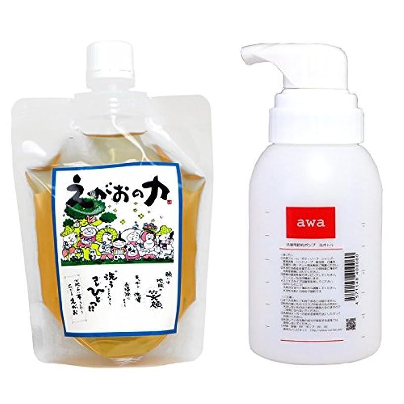 閉塞ラビリンスアーティファクト植物油由来成分からできた濃縮自然派洗剤「えがおの力(旧松の力)」200ml/ エコロジー泡ボトル350ml お試しセット