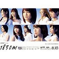 AKB48 1830m B2リバーシブルポスター