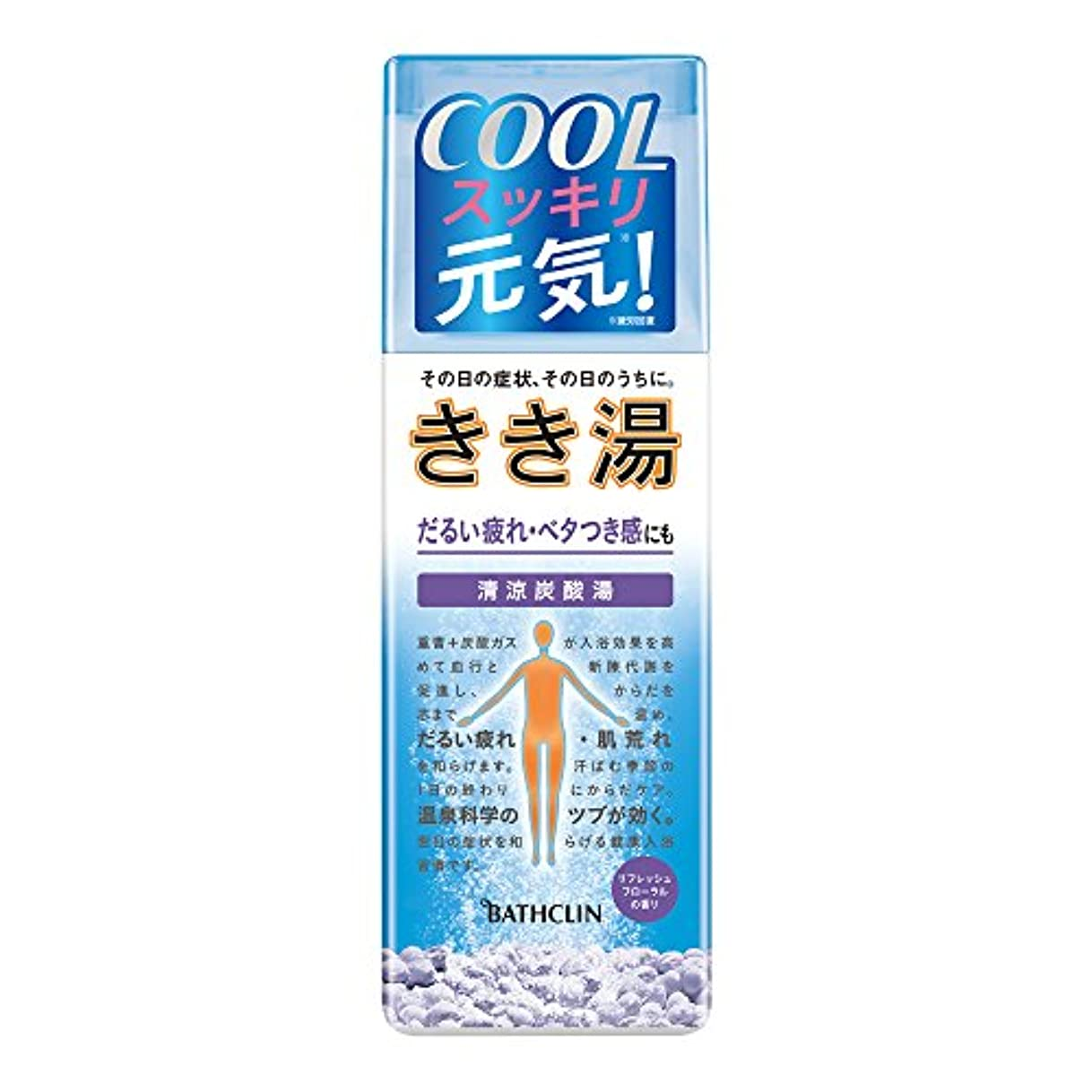大混乱相互自信がある【医薬部外品】きき湯清涼炭酸湯リフレッシュフローラルの香り 360gマリンブルーの湯透明タイプ 入浴剤