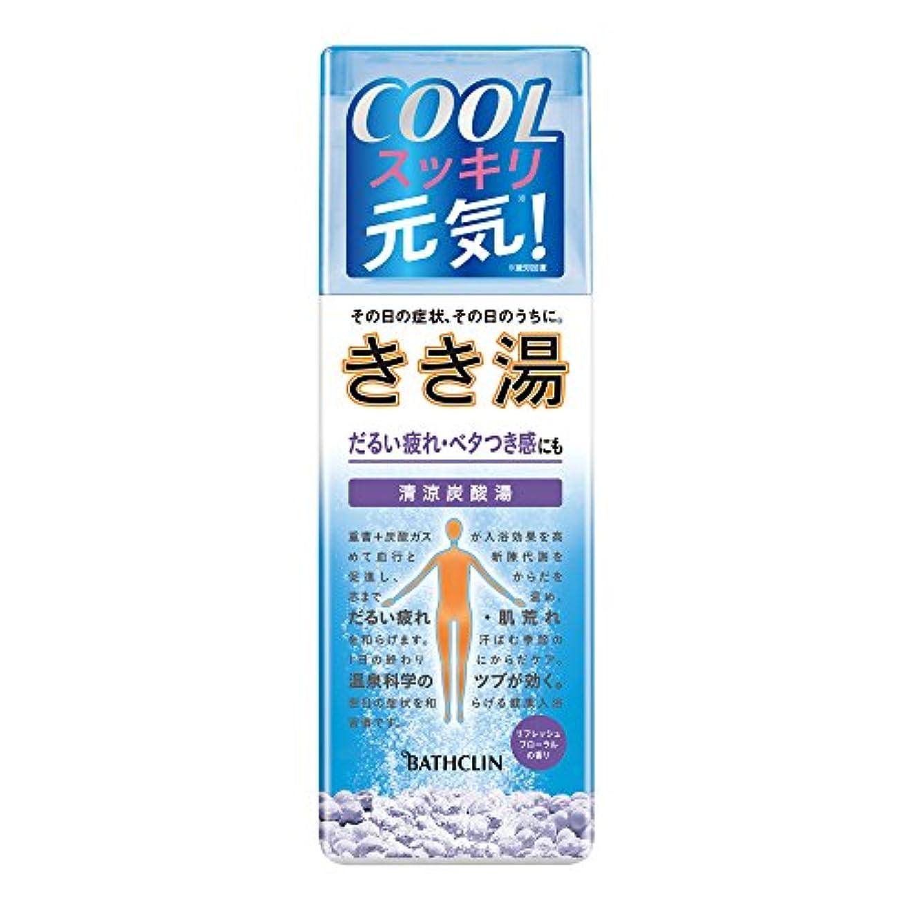 ガラス最近間接的【医薬部外品】きき湯清涼炭酸湯リフレッシュフローラルの香り 360gマリンブルーの湯透明タイプ 入浴剤
