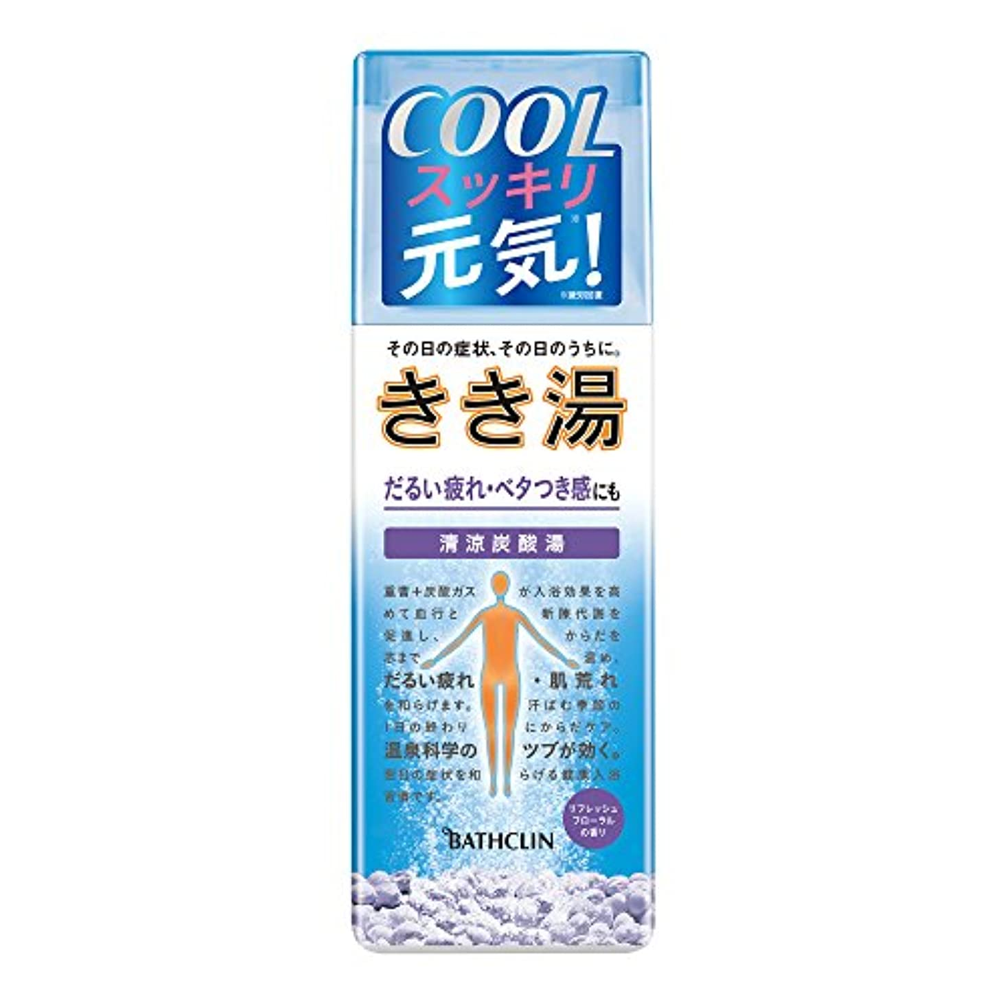 免疫遠え呼び出す【医薬部外品】きき湯清涼炭酸湯リフレッシュフローラルの香り 360gマリンブルーの湯透明タイプ 入浴剤