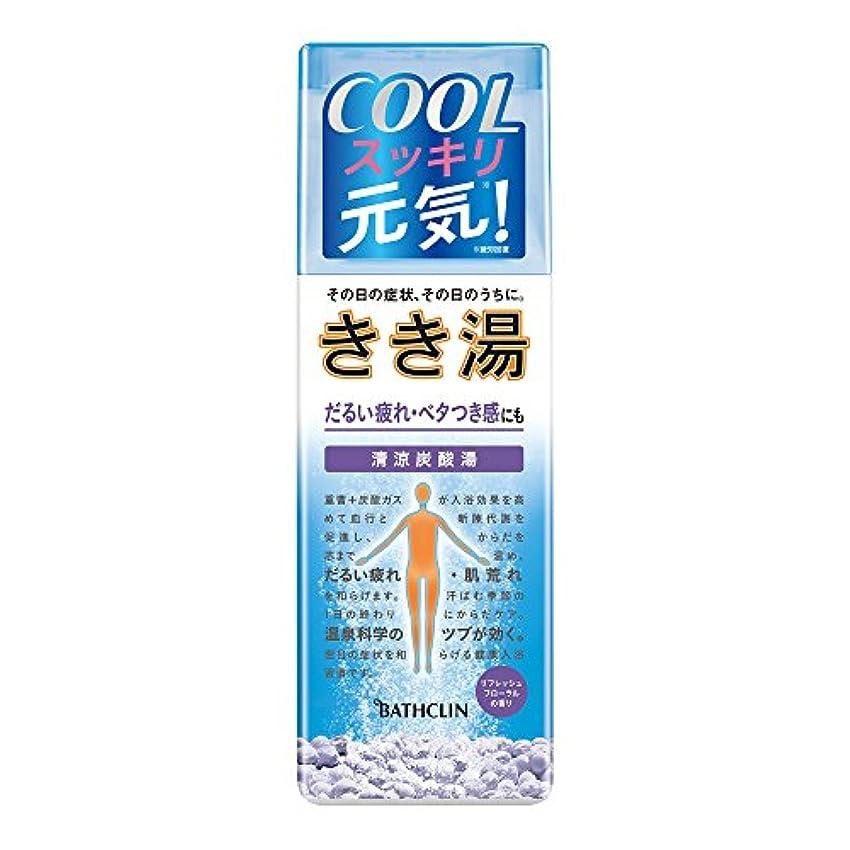 施設もう一度狂気【医薬部外品】きき湯清涼炭酸湯リフレッシュフローラルの香り 360gマリンブルーの湯透明タイプ 入浴剤