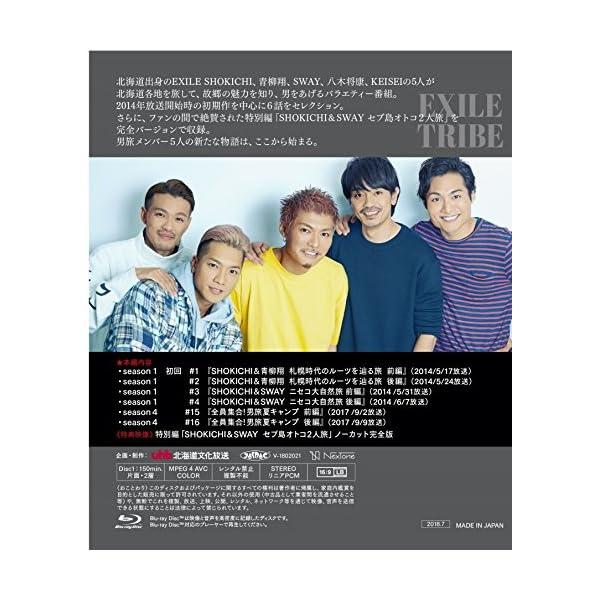【Amazon.co.jp限定】EXILE T...の紹介画像2