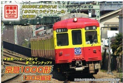Nゲージ 1098T 京急1000形ありがとうギャラリー号1039編成 6輛 (塗装済車両キット)