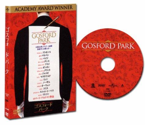 ゴスフォードパーク [DVD]の詳細を見る