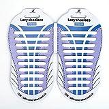 PULL&LOCK 結ばない靴紐 シリコン靴ひも(メンズ キッズ レディース) 高い伸縮性 スニーカー紐 簡単に着脱が出来る! 11カラー 20本入り (白)
