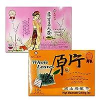 【天仁茗茶】東方美人茶 + 高山烏龍茶 2個セット (3g×18個入り/箱)原片 茶葉ティーバッグ 《台湾 お土産》
